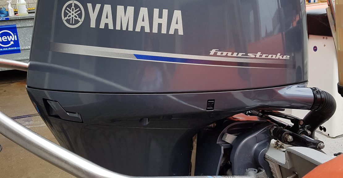 Buitenboord motor Yamaha F200 FETL